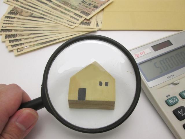 遺産分割と家