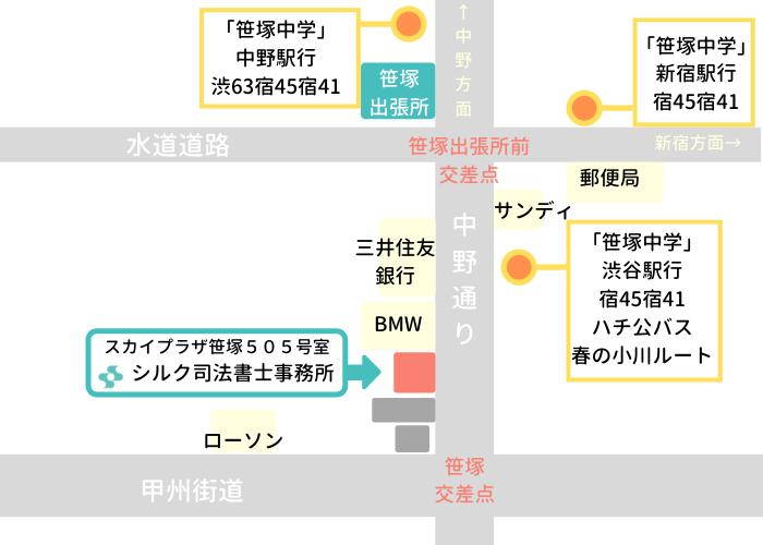 笹塚出張所と交差点の地図