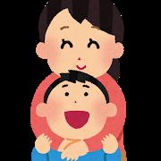 未成年の相続人と母
